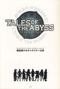Tales of The Abyss Character Works