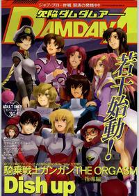 (C66) [Dish up (Warabi Yuuzou)] Kekkan Dam Dam A (Gundam Seed)