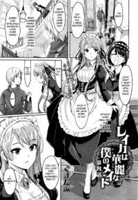 Hentai Manga Gallery Gustav Reika Wa Karei Na Boku No Maid Ch 4 5 English Tshh Title Gustav Reika Wa Karei Na Boku No Maid Ch 4 5