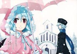 (C83) [PERSONAL COLOR (Sakuraba Yuuki)] Shiroki ni Kakuretaru Sono Basho e Ashiato Futatsu (Touhou Project) [Chinese] [合作汉化]