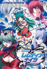 [Triangle] Mahou Senshi Lemmtear Knights - Hikari no Otome-tachi -