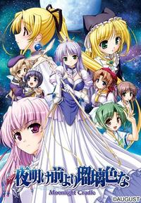 [AUGUST] Yoake Mae yori Ruri Iro na -Moonlight Cradle- Character set (png)