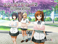 [moirai] School Memories 2 Irreversible