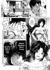 [Ootsuka Kotora] Prunus Persica (COMIC Megastore 2010-05) [English] [KeiichiCAT] [Decensored]