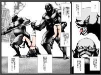 Free Hentai Doujinshi Gallery [Ruibosucha] Musuko no Me no Mae de Orc ni Tanetsuke Sarete