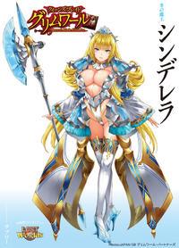 [Queen's Blade Grimoire]  Fuyu no Maou Cinderella