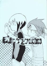 (BEST BOYS BREATH) オニノカクLAN (Megaman NT Warrior) [English]