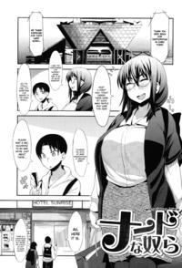 [Fukumaaya] Nerd na Yatsura | Nerds (Megamori!) [English] [Crystalium] [Decensored]