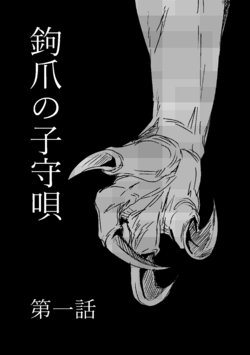 [Hiroshiki]  Fallout 2 Desukurou Manga