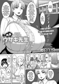 Free Hentai Manga Gallery [Kuroharuto] Nikushoku Usagi Sensei | Carnivorous Bunny Teacher (COMIC Masyo 2017-06) [English] [Dunsparce] [Digital]