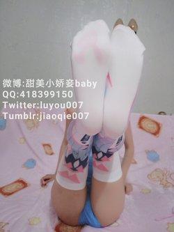 【甜美小娇妾/沈娇娇】d.va