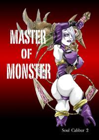 Monster soul hentai