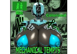 [Double Deck Seisakujo (Double Deck)]  MECHANICAL TEMPTS (Fallout 4) [Chinese] [Colorized] [Decensored]