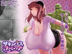 E Hentai Succubus