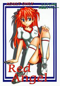 (C60) [Utamaru Press (Utamaru Mikio)] Red Angel (Neon Genesis Evangelion)