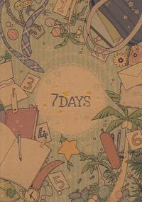 [Ssize (Samwise)] 7DAYS (Kingdom Hearts)