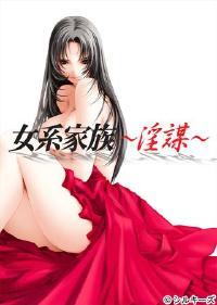 [Silky's] Jokei Kazoku ~Inbou~