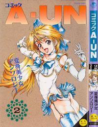 A-un vol. 2 ch 1 [jap]