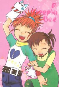 (SUPER10) [Dennouteki Tamashii, Renai Shounen Shoujo (Kurakami Yuuma, Hinomi)] A Sleepin' Bee (Digimon Tamers)