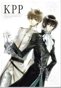 (COMIC1☆3) [Cras Sola (Ashi)] KPP (CODE GEASS: Lelouch of the Rebellion) [English]