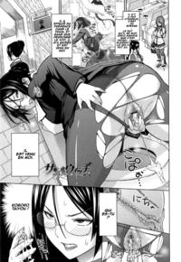 Free Hentai Manga Gallery [Sanagi Torajirou] Sun to Witch 03 (french)[O-S]