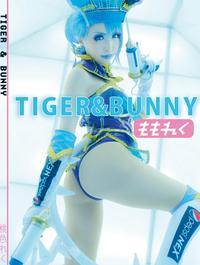 (C81) [KURUPIKA (Momoiru Reku)] TIGER&BUNNY