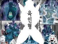 [Berugamotto] Niku Ningyou Aru Mafia no Saigo (Black Lagoon) [Korean]