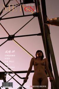 〖METcn〗Zhang Xiaoyu—《119 customs》[30+2P]