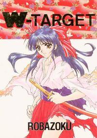 (C53) [Robazoku (Yumesaki Sanjuro)] W-TARGET (Sakura Taisen)
