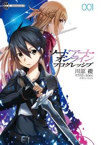 Sword Art Online Novel Illustrations