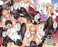 Free Hentai Manga Gallery [Nanao] 3Piece~spring~ (COMIC EXE 07) [Chinese] [瓜皮汉化] [Digital]