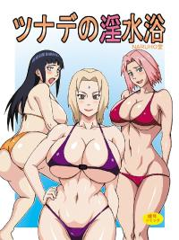 (C82) [Naruho-dou (Naruhodo)] Tsunade no Insuiyoku | Tsunade's Obscene Beach (Naruto) [English] [Colorized]