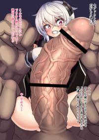 Asagi kessen arena taimanin 対魔忍アサギ~決戦アリーナ~