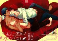 (DC RETURNS) [COLORBLE (Chilta)] Cherry Pop Accident (Kuroko no Basuke) [Chinese]