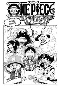 One_Piece_Special-Kids1[Null]