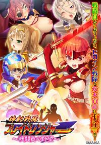 [MAIKA] Shinken Sentai Blade Ranger