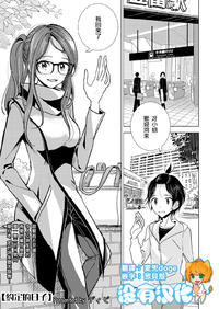 Free Hentai Manga Gallery [Dhibi] Yakusoku no Hi | 約定的日子 (Girls forM Vol. 18) [Chinese] [沒有漢化] [Digital]