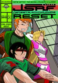Jet Set Radio Future Reset