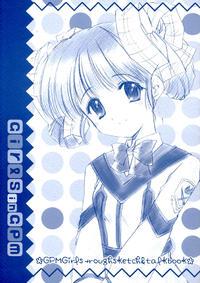 (Tokubetsu Daienshuu) [Imomuya Honpo (Azuma Yuki)] Girls In GPM (Gunparade March)