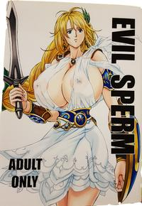 [Special Action Force (Hasebe Mitsuhiro)] EVIL SPERM (SoulCalibur)