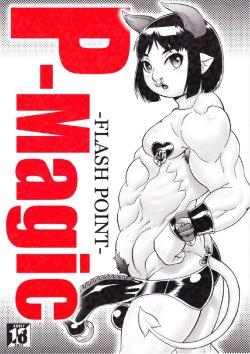 Free Hentai Doujinshi Gallery: [Flash Point] P-Magic (Yaoi)