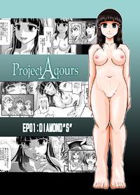 "[Studio KYAWN] ProjectAqours EP01:DIAMOND""S"" (LoveLive! Sunshine!!) [Digital]"