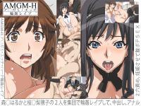 [Abna-ya] AMGM-H - Amagami · Ecchi · Hard Gangbang Rape (Amagami)