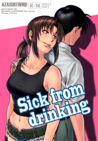 (C88) [AZASUKE WIND (AZASUKE)] Sick from drinking (BLACK LAGOON) [Russian] [Илион]