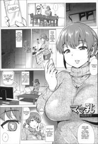 Free Hentai Manga Gallery [Yokkora] Mama Chichi #KakusanKibou |  Mommy's Tits #HopeToSpread (Dosukebe ! Oniku-Carnival) [English]