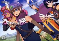 (C87) [DA HOOTCH (ShindoL)] Onna Yuusha no Tabi (Dragon Quest III) [English] {doujins.com}