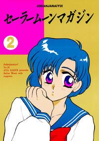 [Joudan Janai Yo! (Kadoi Aya)] Sailor Moon Magazine 2 (Bishoujo Senshi Sailor Moon)