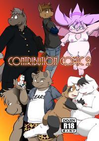 [FACTORY@M (mcqueen)] Contribution comic 2