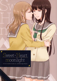 (Bokura no Love Live! 16) [Fugace (Sawatari)] Sweet Heart moonlight (Love Live! Sunshine!!) [English] [Scanaloupe]