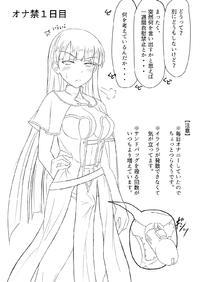 [双闇] ふたなりマルタさんの一週間オナ禁絵日記 (Fate/Grand Order)